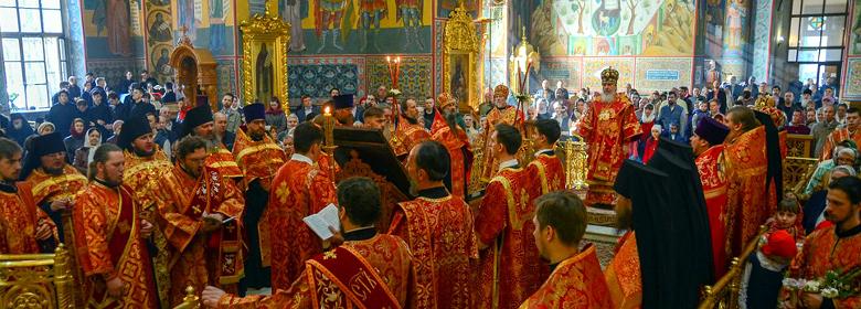 Пасхальное послание Высокопреосвященнейшего Климента, митрополита Калужского и Боровского - 2020 год
